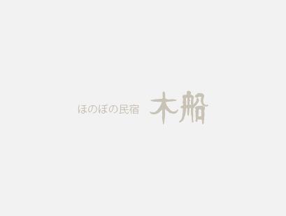海の文化館(日本一?の魚の標本館、焼き竹輪づくり体験)