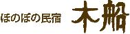 城崎のコウノトリ