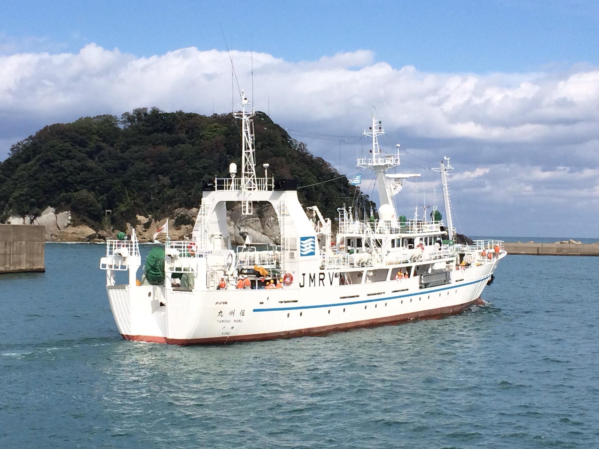 漁業実習船「但州丸」乗船体験